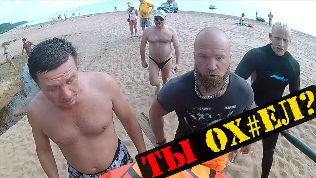 Видео как два гея сделали мужика пидарасом на русском
