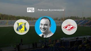 Прогноз Константина Генича: «Ростов» – «Спартак»