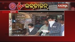 Discussion With Khadial Tehsildar Over Lockdown Situation In Nuapada
