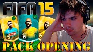 Fifa 15 UT (Android) || Pack Opening || Открытие Паков по 7.500