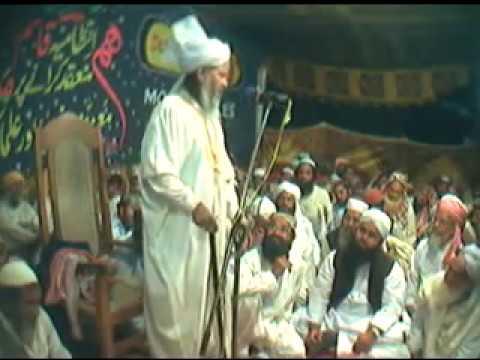 Hazrat Moulana peer sadar pouri sahib in Jamia qasim ul uloom faqirwali part3/3 By:M.Rizwan
