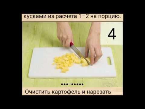 Быстрый рецепт Борщ флотский   ГОСТ СССР  простые и вкусные рецепты для мультиварки