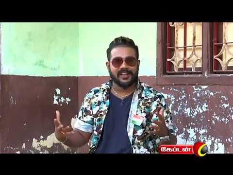 ராணுவப்பேட்டை | ராணுவ வீரர்களின் பணிஓய்வுக்கு பிறகு அவர்களின் வாழ்க்கை EPI - 3 | Independence Day Special    #ராணுவப்பேட்டை #இந்தியராணுவம்   Like: https://www.facebook.com/CaptainTelevision/ Follow: https://twitter.com/captainnewstv Web:  http://www.captainmedia.in