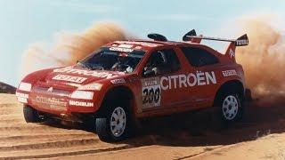 """Granada - Dakar"" 1995"