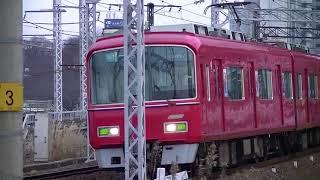 名鉄3100系+3500系と5000系の離合