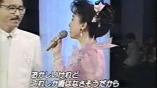 RAINY DAYS AND MONDAYS 雨の日と月曜日には Judy Ong ジュディ・オング.