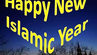 Happy Islamic New Year Selamat Tahun Baru Islam