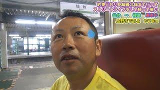 【第二十八回】 「日本列島最両端ストリートライブ」シリーズの最北端編...