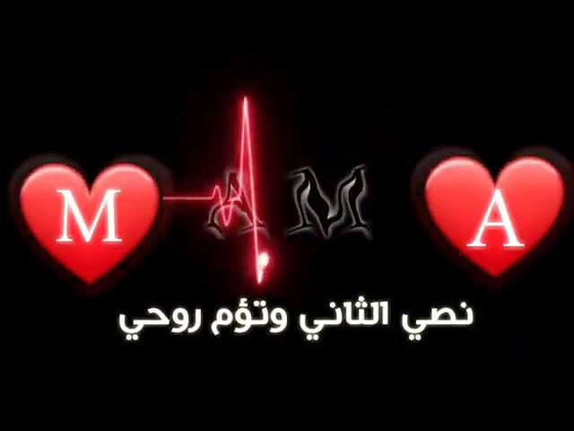تصميم على حرف A و M Youtube