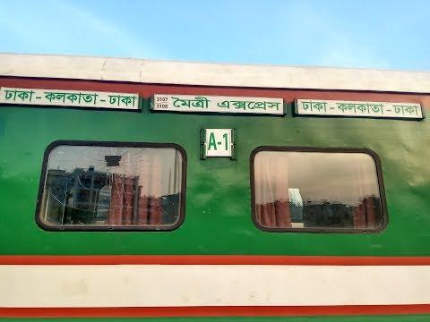 Dhaka to Kolkata Maitree express 3107/3108 inside & outside full review   Bangladesh Railway rake thumbnail