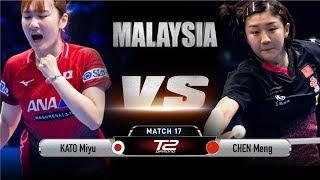 Chen Meng vs Miyu Kato | T2 Diamond Malaysia (Quarter Finals)
