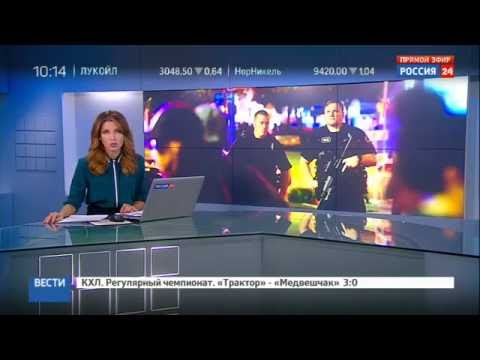Russian media about Riots in North Carolina