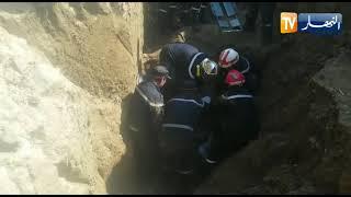 إنقاذ شخص وإنتشال ثلاث جثث سقطوا في حفرة بعين تموشنت