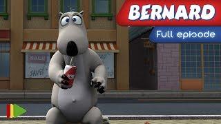 Bernard Bear (HD) - 08 - Watching TV