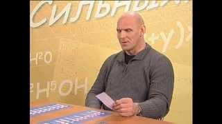 Экзамен для сильных с Александром Карелиным