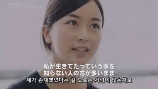 【乃木坂46】アンダー総集編 『真夏の全国ツアー2015 オープニング』 / ????