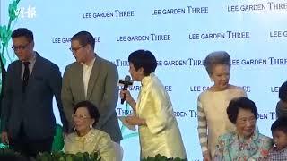 【曾傳入院】93歲利孝和夫人醒神現身 左邊嘴角貼膠布