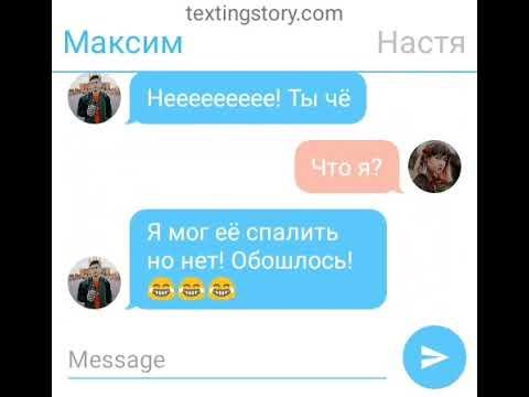 Переписка Брайна Мапса и Анастасиз