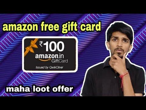 ( expire )How to get free amazon gift voucher , amazon free gift voucher online , social activity