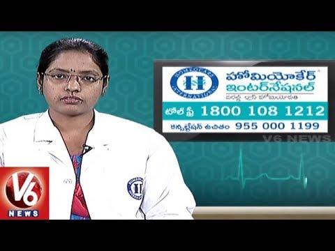 Arthritis Problems | Reasons And Treatment | Homeocare International | Good Health | V6 News