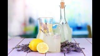 ★Лимонад с лавандой снимает стресс и головную боль, избавит от бессонницы. Рецепт полезного лимонада