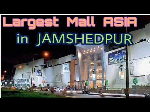 P&M Hi-Tech City Centre Mall Jamshedpur  || 3rd Largest Shopping Mall in Asia || Full Inside
