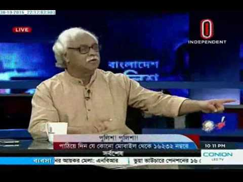 Ajker Bangladesh, 30 October 2016