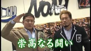NOAH - Yuji Nagata vs Takashi Sugiura thumbnail
