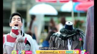 สิงโต The Star - Lovely Girl (Official MV)