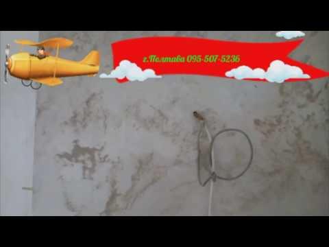 Декоративная краска Feidal Sand Farbe  отделка камина. FEIDAL. Полтава.