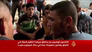 معاناة النازحين الهاربين من مناطق سيطرة تنظيم الدولة بالعراق