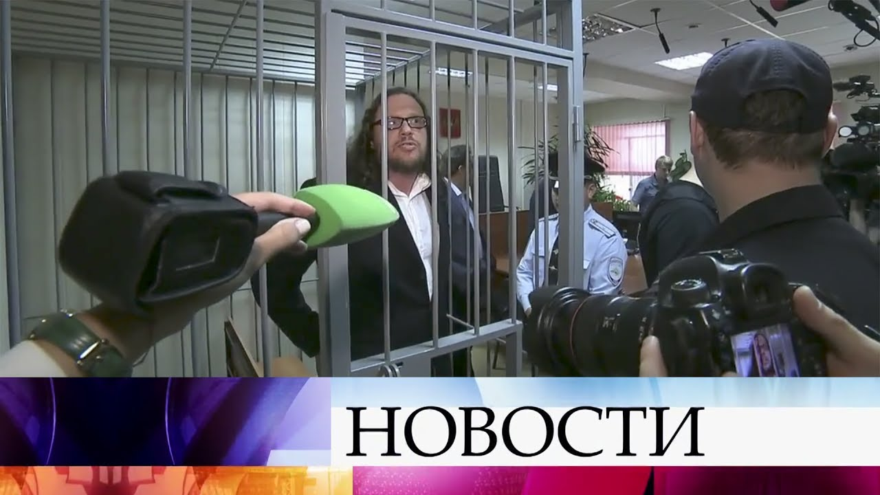 Приговоренный к пяти годам колонии бизнесмен Сергей Полонский освобожден в зале суда