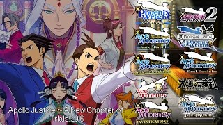 Repeat youtube video Ace Attorney: All Objection! Themes 2016