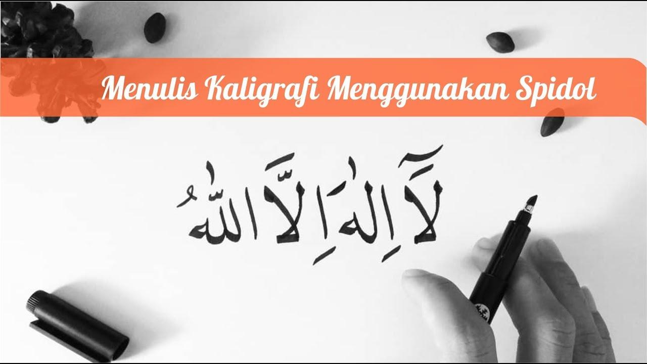 Belajar Kaligrafi Menulis Kaligrafi Lailahaillallah Arab