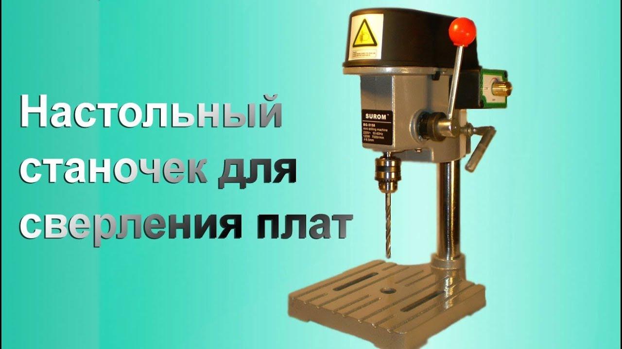 Объявления. Инструмент и техника станки и оборудование, другие, цены, торговля, фото, kартинки.