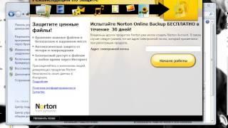 видео uTorrent 3.3.2 build 30303