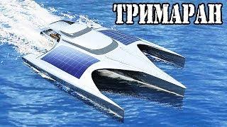 Современные супер яхты, тримараны, катамараны, катера и лодки на Boat Show в США