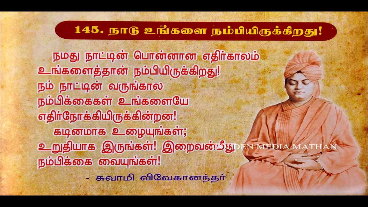 life history of swami vivekananda in tamil Aristotle quotes in tamil pdf tags : tamil valuable quotes to live confidently , swami vivekananda: swami vivekananda tamil message to youth , mother teresa life history in hindi pdf image quotes at buzzquotescom , go back gt gallery for gt bible verses kjv about love memes , quotesaddacom telugu quotes tamil quotes hindi quotes , vivekananda.