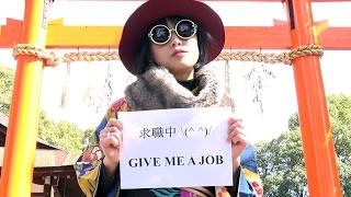 """""""三輪車の唄 (Tricycle Song) → https://www.youtube.com/watch?v=7CBAy..."""