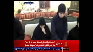 الجزيرة - 06/11/2013 - تقرير عن مصداقية خبر إختطاف الراهبات