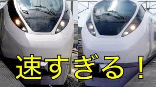 【速すぎる】特急ひたち 通過シーン2連発!
