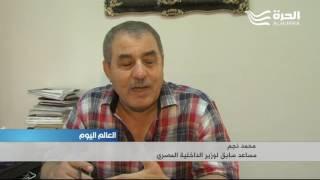 مصر: جدل بعد تأييد هيئة مفوضي الدولة مراقبة مواقع التواصل الاجتماعي