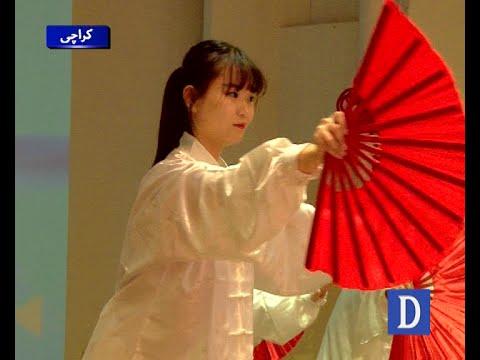 چین کے قومی دن پر جامعہ کراچی میں تقریب