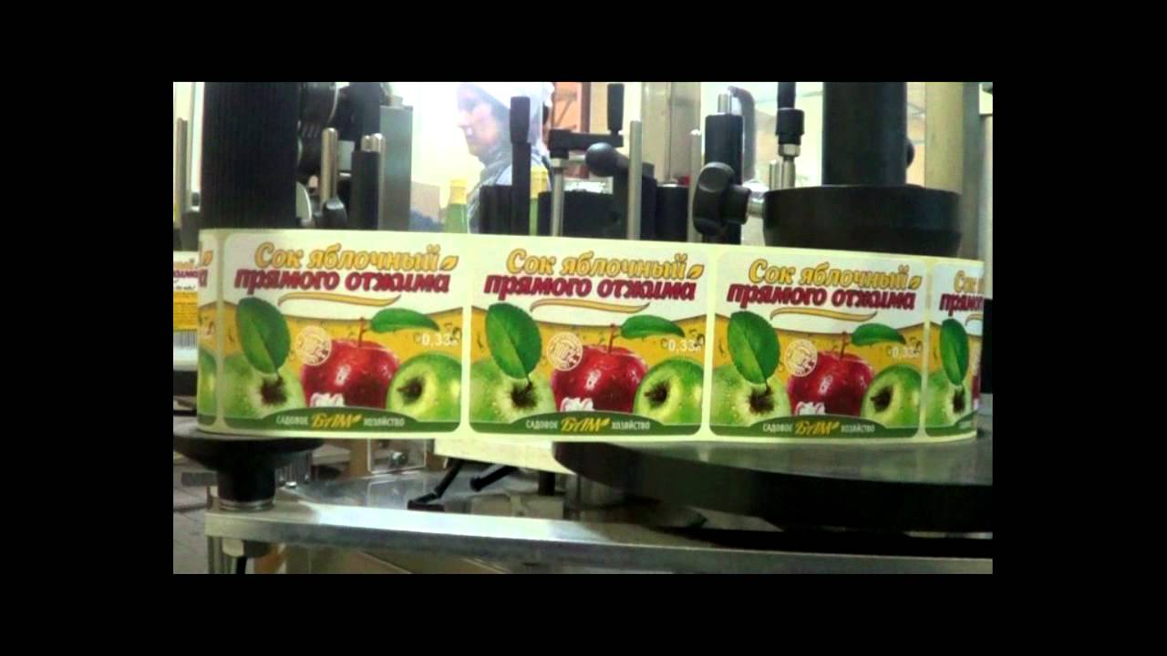 Традиционно для белевской пастилы брали только антоновские яблоки, которые легко запекаются и содержат большое количество сухих веществ, в том числе и пектина, что существенно упрощало весь процесс производства, поскольку изготовление яблочного пюре сводилось всего к двум стадиям: