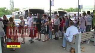 видео Автобусный рейс: Донецк - Нижний Новгород. Пассажирские перевозки