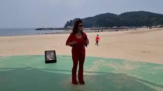 가수 김미자   그사람    태안연포 해수욕장에서 힐링