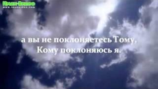 Сура «Неверующие» (Кафирун), сура «Помощь» (Наср).