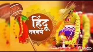 Hindu new year Happy New Year Happy diwali Nav varsh hindu naya saal
