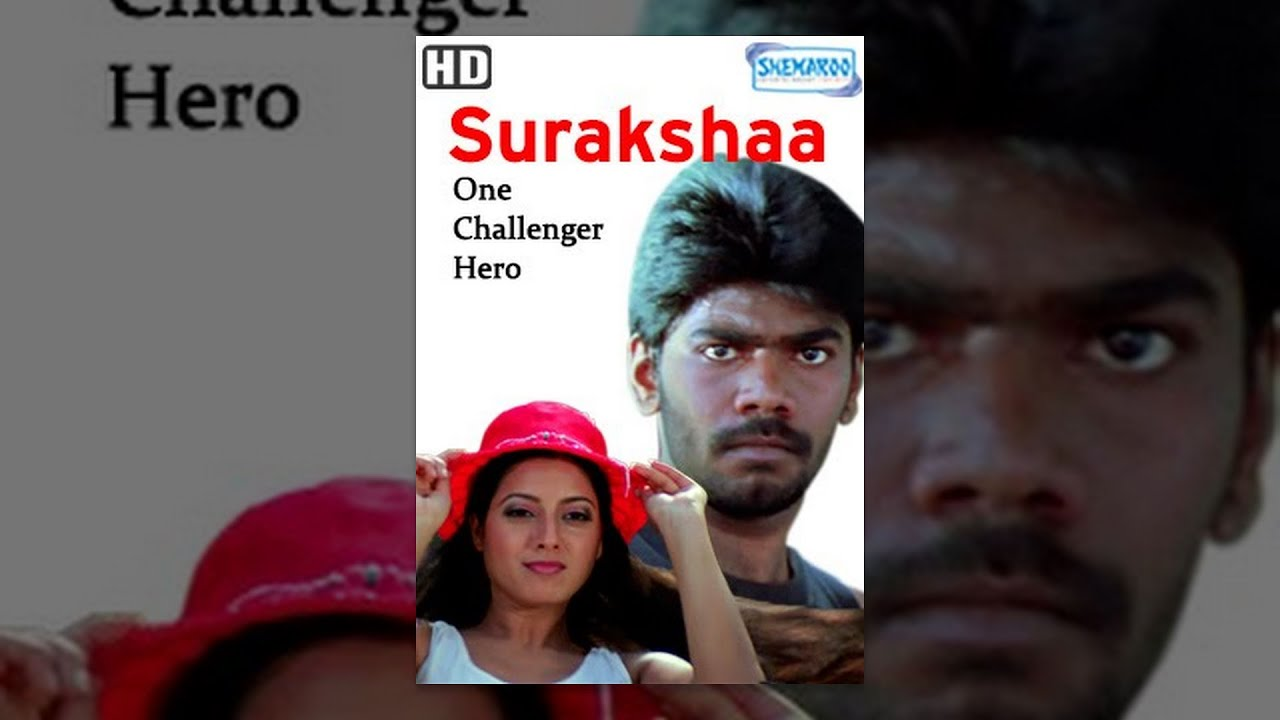 Surakshaa One Challenger Hero-Hindi Dubbed Movie (2015)-Chiranjeevi, Keerthi Chawla-Hit Dubbed Film