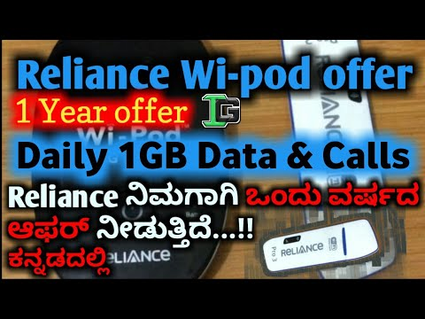 Reliance Wi-pod offer 4G LTE Sim Reliance 4G Wi-pod Review Use Jio Sim in  Wi-pod Reliance Wipod info